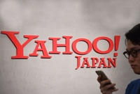 Closed search on Yahoo Japan Auctions and how to use it